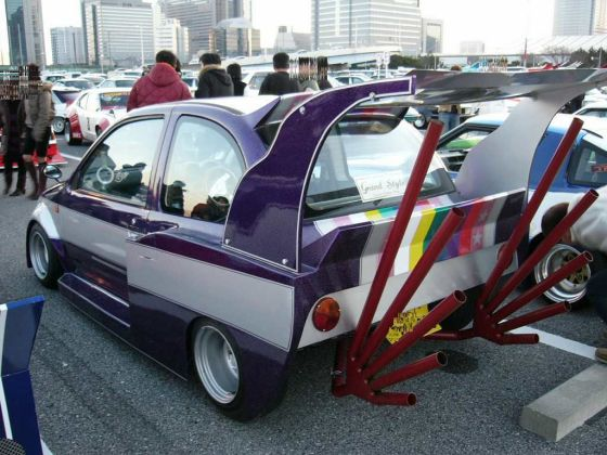 bosozoku exhaust car